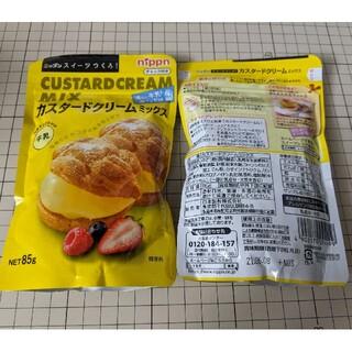 ニッシンセイフン(日清製粉)のニップン スイーツつくろ! カスタードクリームミックス 85g×2(菓子/デザート)