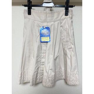 JILLSTUART - JILL STUART スカート