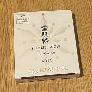 セッキセイ(雪肌精)の雪肌精 スノー CC パウダー 02(ファンデーション)