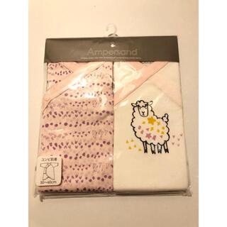 アンパサンド(ampersand)の【リラ様専用】赤ちゃん肌着60 2枚セット ピンク系(肌着/下着)
