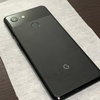 グーグル(Google)の【24時間以内発送】Google Pixel3 64GB simフリー(スマートフォン本体)