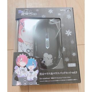 タイトー(TAITO)のリゼロ 光るマウス&マウスパッドセット(PC周辺機器)