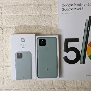 Google Pixel - Google pixel 5  グリーン  SIMフリー