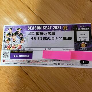 ハンシンタイガース(阪神タイガース)の阪神タイガース対広島カープ(野球)