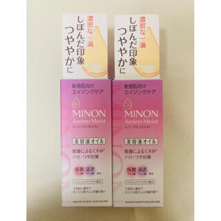 ミノン(MINON)のMINON エイジングケア 美容液オイル×2(美容液)