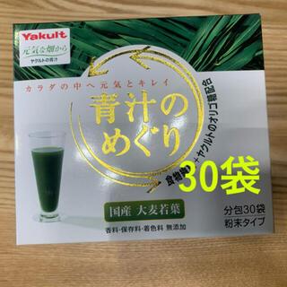 ヤクルト(Yakult)の青汁のめぐり(青汁/ケール加工食品)