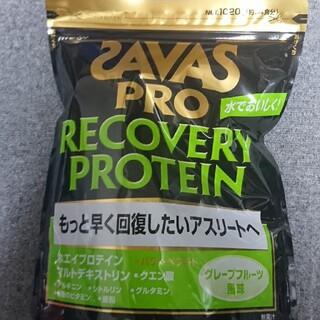 ザバス(SAVAS)の【新品】ザバス プロ RECOVERY PROTEIN 1,020g(プロテイン)