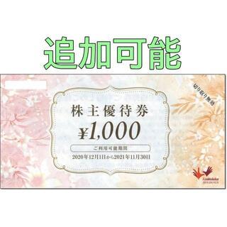 追加可能☆コシダカ 株主優待券 1000円券 カラオケ まねきねこ ワンカラ(その他)