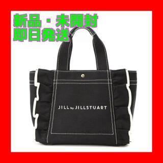 JILL by JILLSTUART - ☆新品・未使用♡ジルバイジルスチュアート フリルトートバッグ(小) ブラック