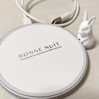 Francfranc - BONNE NUIT ワイヤレス充電器 ラビット