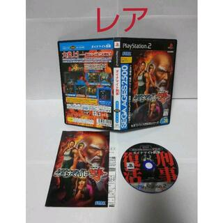 PlayStation2 - ≪レアPS≫ダイナマイト刑事