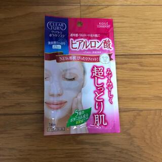 パック マスク ヒアルロン酸 ホワイト (パック/フェイスマスク)