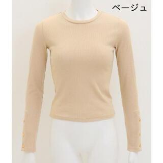 チルアナップ(CHILLE anap)の袖ボタン付きリブトップス(ニット/セーター)