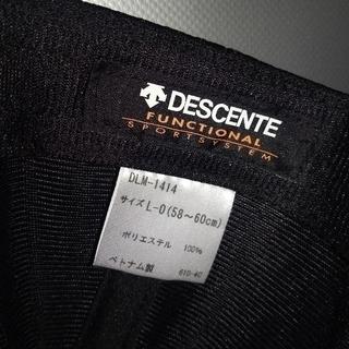 DESCENTE - デサント 千葉ロッテマリーンズ① サード レプリカ キャップ 帽子 野球帽