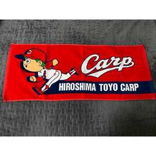 広島東洋カープ - 広島東洋カープ 💖カープ坊やフェイスタオル  スポーツタオル・82 ✖︎ 33