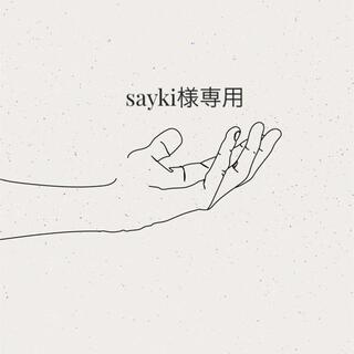 sayki様専用(カーディガン)