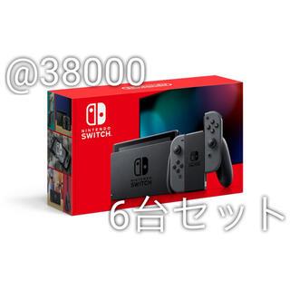 ニンテンドースイッチ(Nintendo Switch)のNintendo Switch グレー 本体6台セット 新品未使用(家庭用ゲーム機本体)
