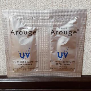 アルージェ(Arouge)のアルージェ UV モイスト。日焼け止め。試供品60個(日焼け止め/サンオイル)