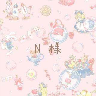 N様(ロングワンピース/マキシワンピース)