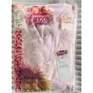 シマムラ(しまむら)のしまむら 厚地 綿100% 8分袖 M(アンダーシャツ/防寒インナー)