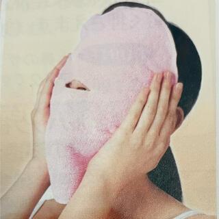 maNara - 蒸しパック用 フェイスマスク