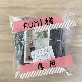 ヤエカ(YAECA)の【kumi様専用】ヌイトメル nuitomeru 巾着バッグ Mサイズ(ショルダーバッグ)