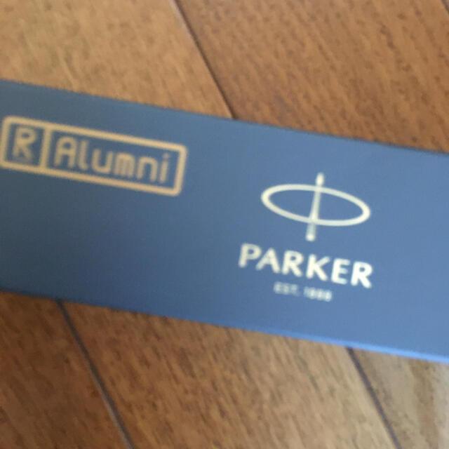 Parker(パーカー)の立命館ボールペン エンタメ/ホビーの本(その他)の商品写真