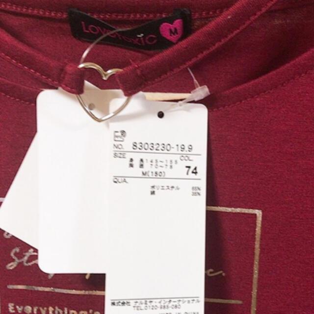lovetoxic(ラブトキシック)の新品 ラブトキ Tシャツ 150 キッズ/ベビー/マタニティのキッズ服女の子用(90cm~)(Tシャツ/カットソー)の商品写真