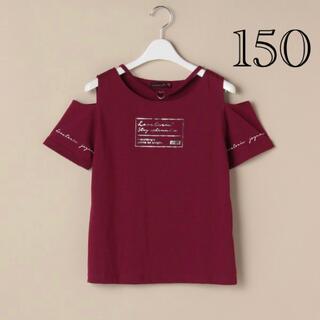 lovetoxic - 新品 ラブトキ Tシャツ 150
