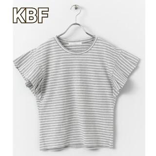 ケービーエフ(KBF)のケービーエフ カットソー ボーダー フリル(Tシャツ(半袖/袖なし))