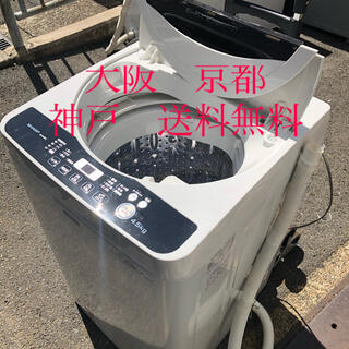 SHARP - SHARP  全自動電気洗濯機  ES-G45RC-W   2016年製