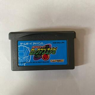 ゲームボーイアドバンス - バトルネットワークロックマンエグゼ GBA