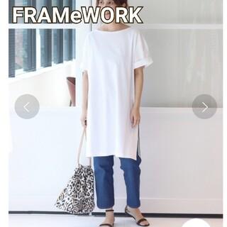 フレームワーク(FRAMeWORK)のフレームワーク  ドヅメ テンジク ロング Tシャツ  白(Tシャツ(半袖/袖なし))