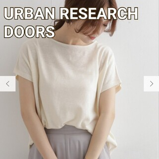 ドアーズ(DOORS / URBAN RESEARCH)のアーバンリサーチドアーズ  リネンコットンワイドカットソー   白(カットソー(半袖/袖なし))