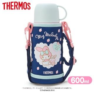 サーモス(THERMOS)の☆新品未使用☆サンリオ サーモス水筒  マイメロ  2way(キャラクターグッズ)