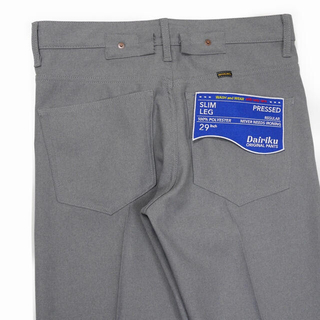 "Jieda - DAIRIKU ""Slim"" Flasher Pressed Pants"