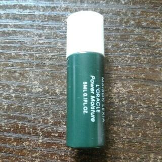 3点セット新品メゾンレクシアオラクルパワーモイスチャー美容液5ml(美容液)