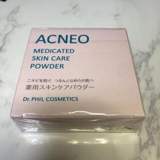 コーセー(KOSE)のアクネオ ACNEO 薬用スキンケアパウダー(フェイスパウダー)