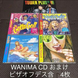 ワニマ(WANIMA)のWANIMA ワニマ ピザオブデス 熊本 CD4枚 セット おまけ付き 送料無料(ポップス/ロック(邦楽))