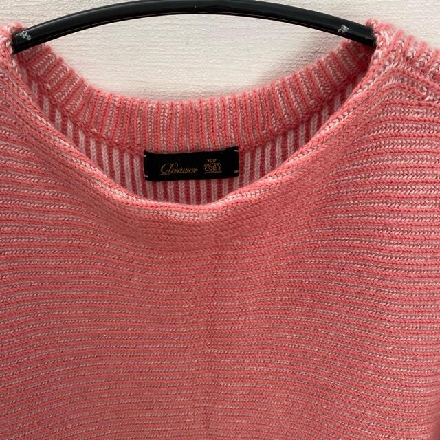 Drawer(ドゥロワー)のドゥロワー   9G畔編みクルーネックニット 2020 レディースのトップス(ニット/セーター)の商品写真