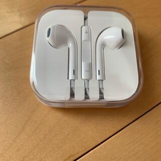アップル(Apple)のアップル 携帯イヤフォン(ヘッドフォン/イヤフォン)