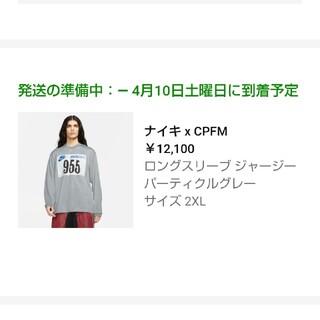 ナイキ(NIKE)のNike CPFM ロングスリーブジャージートップ Cactus Plant(Tシャツ/カットソー(七分/長袖))
