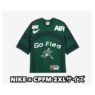 NIKE - nike × cpfm ナイキ ジャージトップ 2XL