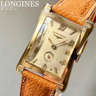 ロンジン(LONGINES)の動作良好★ロンジン アンティーク 腕時計 1950年代 メンズ 手巻き 長方形(腕時計(アナログ))