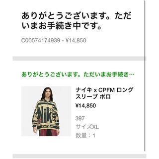 ナイキ(NIKE)のNIKE CPFM ロングスリーブポロ XL(ポロシャツ)