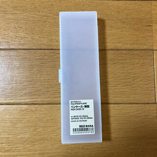 ムジルシリョウヒン(MUJI (無印良品))の無印良品 ペンケース 横型 小(ペンケース/筆箱)