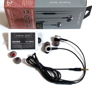 SONY - USB サウンドアダプター■ハイレゾ級イヤホン set