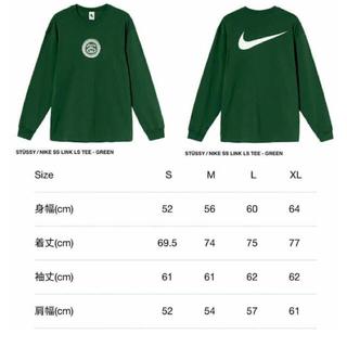 NIKE - stussy ステューシー × ナイキ ゴージ グリーン tシャツ ロンt 緑