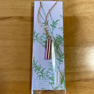 セイカツノキ(生活の木)の専用 アロマネックレス&箸置き(アロマポット/アロマランプ/芳香器)