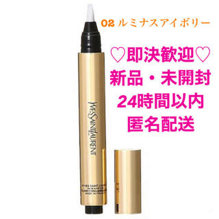 Yves Saint Laurent Beaute - YSL イヴサンローラン ラディアントタッチ 02